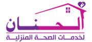 footer-rtl-logo